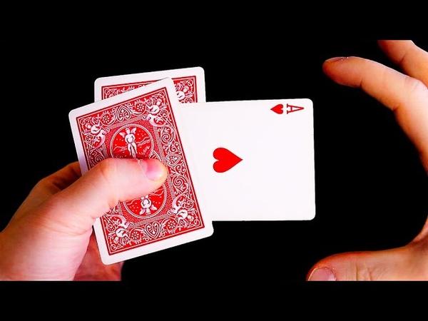 ПАЛЮ ЛУЧШИЙ КАРТОЧНЫЙ ФОКУС КОТОРЫЙ ТЫ ВЫУЧИШЬ ЗА 1 МИНУТУ