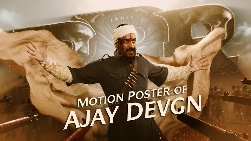Ajay Devgn Motion Poster RRR Movie NTR Ram Charan Alia Bhatt SS Rajamouli