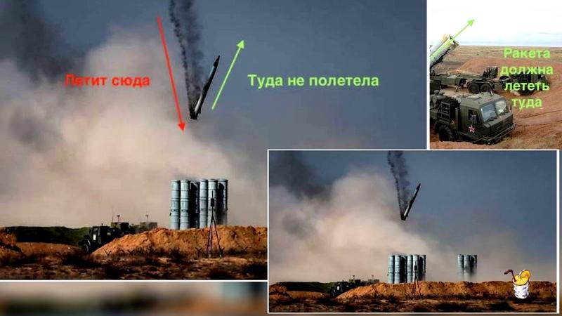 Позор российской вундервафли ракету С 400 уронили во время международных соревнований