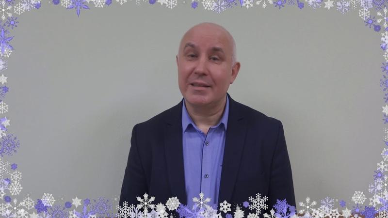 Новогоднее поздравление главы р.п. Сузуна Ю.С.Карабасова.