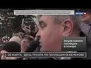Украинский пранкер Вольнов объявлен в международный розыск