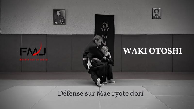 Arts martiaux Défense sur sur mae ryote jime Waki otoshi Mushin ryu ju jitsu japonais