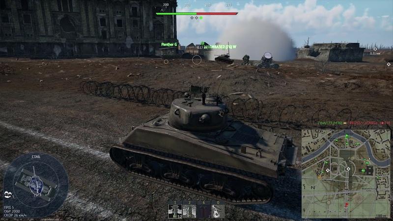 War Thunder*i7 3770*GTX 1070 ti*16gb RAM*1080p Как в это играть