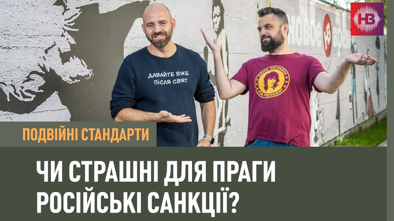 Хто під виглядом російських дипломатів працював в Чехії   Подвійні стандарти