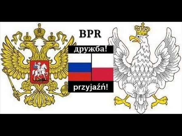 Radio Sputnik - rozmowa z Piotrem Bolo Radtke BPR
