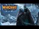 Warcraft III The Frozen Throne Кампания Нежити Повелитель Тьмы глава 6 Новая сила
