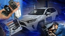 Toyota RAV4 2021 г.в. - Защита от угона в Томске