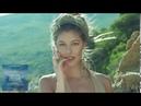 Katari Camille - Never Escape W!SS Remix