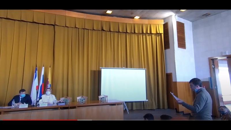 Ялта. Диалог журналиста Сергея Сардыко и главы горадминистрации Янины Павленко