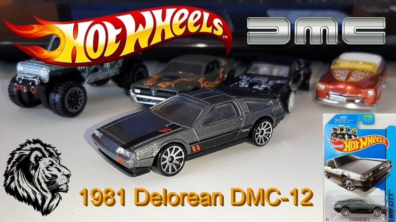 Хот Вилс Машинка Делориан - Hot Wheels 1981 Delorean DMC-12 HW City