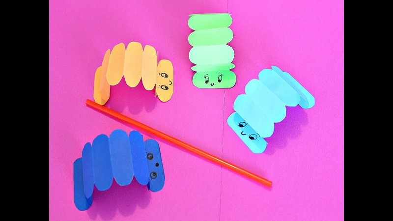 Гусеница из бумаги Подвижная игрушка Gusano Oruga de papel Juego para niños Paper Caterpillar toy