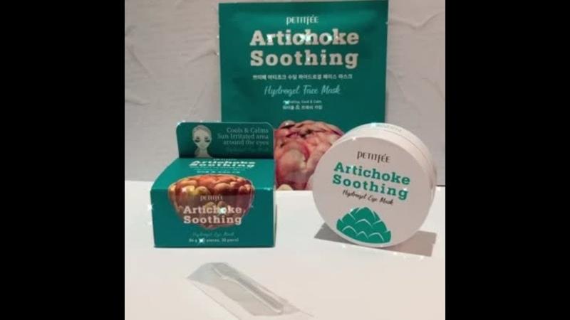 Гидрогелевые патчи для глаз с экстрактом артишока PETITFEE Artichoke Soothing Hydrogel Eye Mask