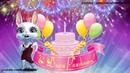ZOOBE зайка Поздравление с Днём Рождения от Лучших друзей!