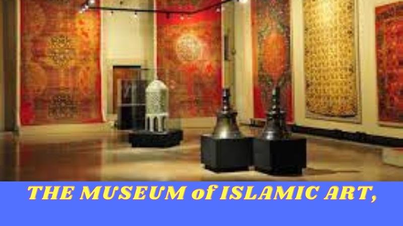 Muslim Museum In Makkah Doha Qatar Istanbul Nature MRK