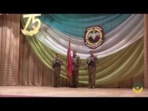 75 років історії. 54-й окремий розвідувальний батальйон