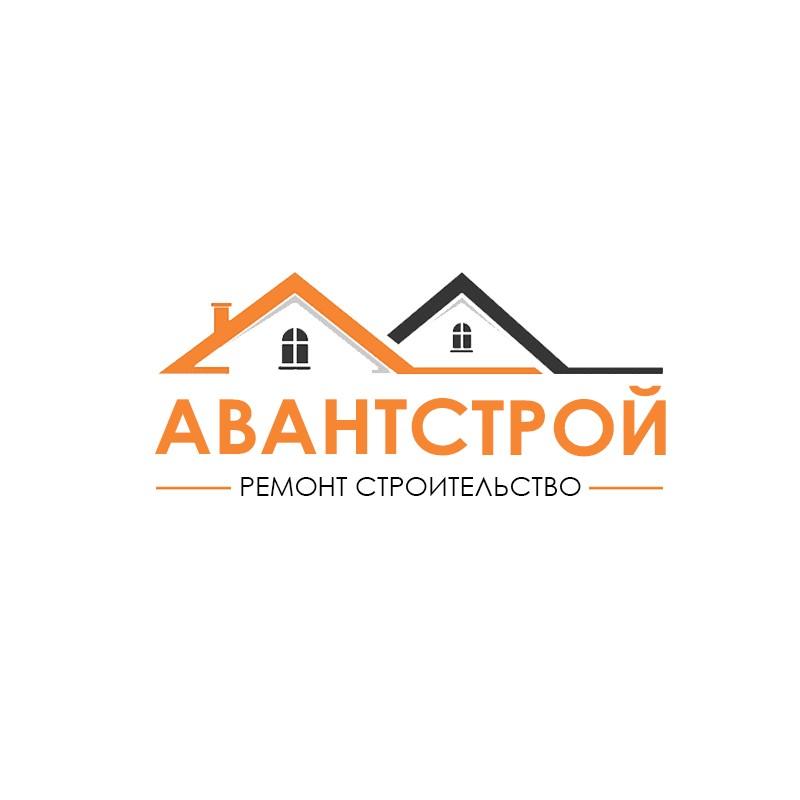 ремонт квартир компания Авантстрой Новосибирск