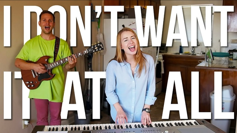 Песня - Девушка обещает парню. Если он поможет ей своей пластиковой картой. Шутка. I Dont Want It At All (Cover) - Anne Reburn Tom Goss