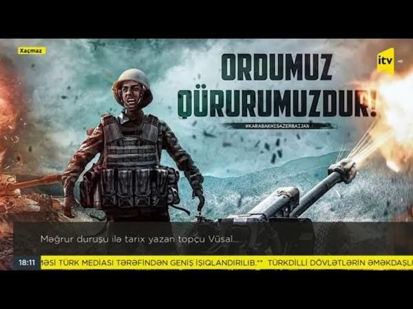 Məğrur duruşu ilə tarix yazan topçu Vüsal…