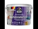 Краска Dufa Schimmelschutz дюфа шимельшутс. Обзор, нанесение. Краска для влажных помещений.