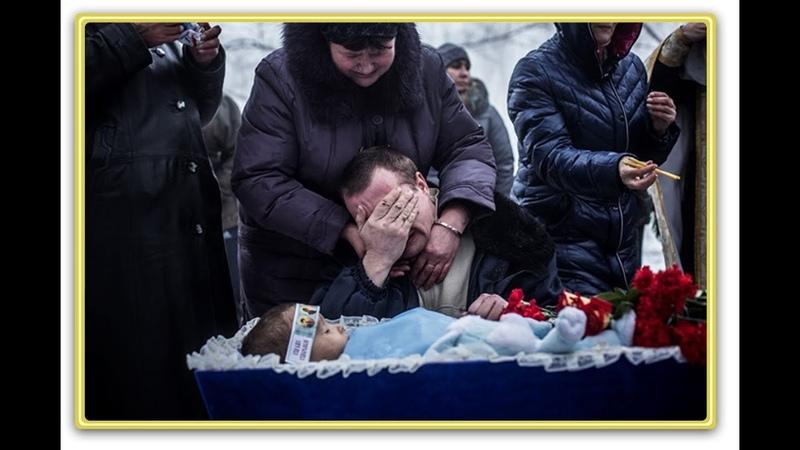 Украина Хватит убивать Оставьте в покое жителей ДНР и ЛНР