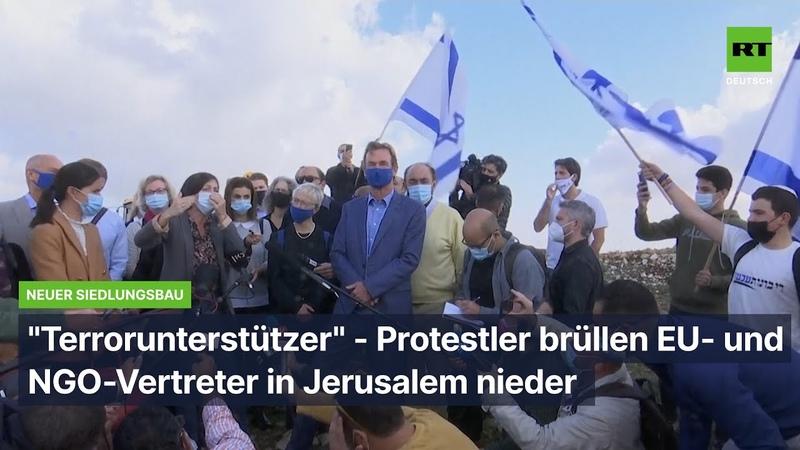 Terrorunterstützer - Protestler brüllen EU- und NGO-Vertreter in Jerusalem nieder