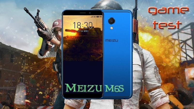 Meizu m6s | Игровой тест | PUBG | Wot Blitz и другие тяжелые игры