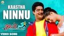 Kaastha Nannu Video Song Student No.1 Jr NTR MM Keeravaani SS Rajamouli Vyjayanthi Movies