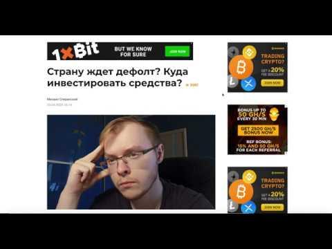 Обращение Павла Кабакова к тем участникам Рой Клуба, у которых лидеры сбежали в другие проекты