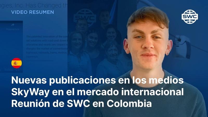 Nuevas publicaciones en los medios   SkyWay en el mercado internacional   Reunión de SWC en Colombia