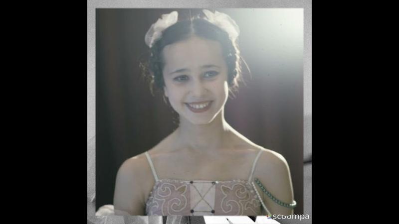 Вечная музыка Посвящение великолепной и нежно любимой балерине Надежде Павловой