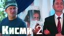 Овораи ишк 2 Кисми 2 - Точикфилм Ovorai Ishq 2 Qismi 2 Tajikfilm