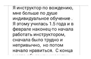 КЕЙСЫ МОИХ КЛИЕНТОВ, изображение №3