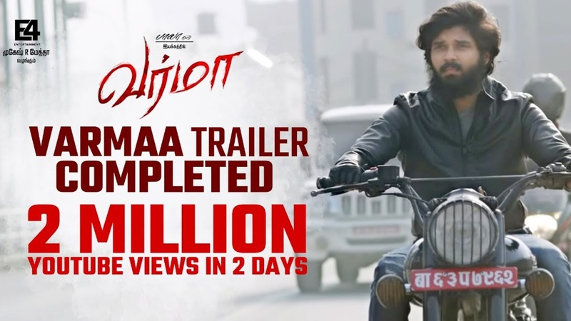 Varmaa Official Trailer Dhruv Vikram Director Bala Megha Varma Latest Tamil Movie 2020 API