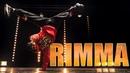 B-girl Rimma United Rockaz