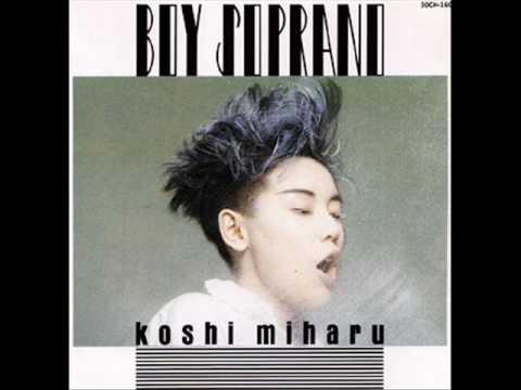 Miharu Koshi Ave Maria