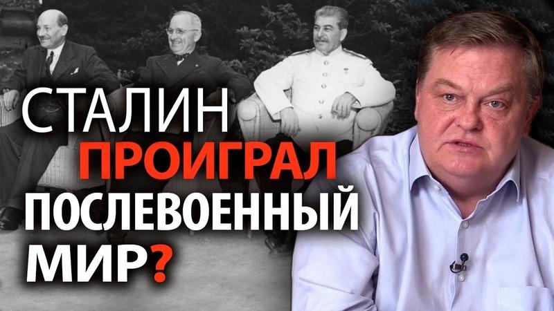 Проигранный мир или победа после победы Как СССР использовал победу в ВОВ Е. Спицын, И. Шишкин