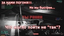 GTA 5 RP DEADSTAR l Погоня от димочки, что могли пойти не так