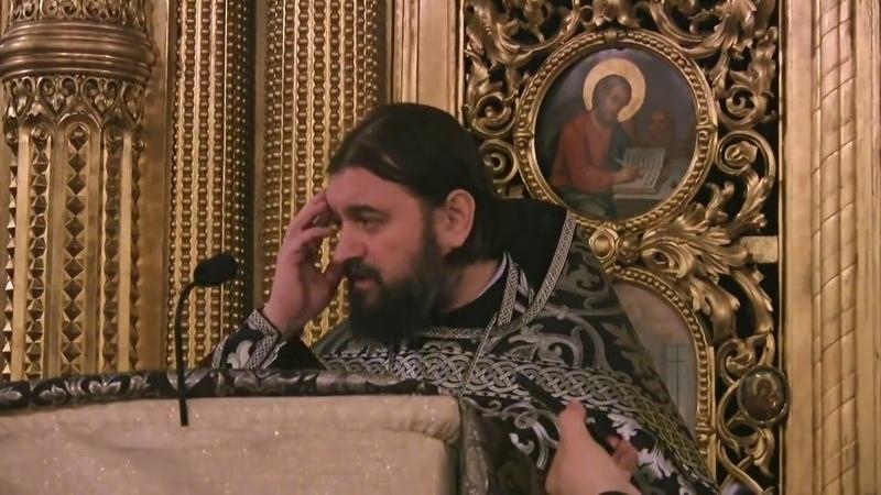СТРАСТНАЯ ПЯТНИЦА Оставьте суету За нас Господь распят Протоиерей Андрей Ткачёв