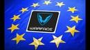 Байки Про Европейский Варфейс. 2015 Год Вернииись!