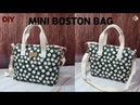 DIY/ MINI BOSTON BAG/MINI DUFFLE BAG/ 간단하게 미니 보스턴백 만들기/ 더플백 만들기/ sewing/ tutorial Tendersmile