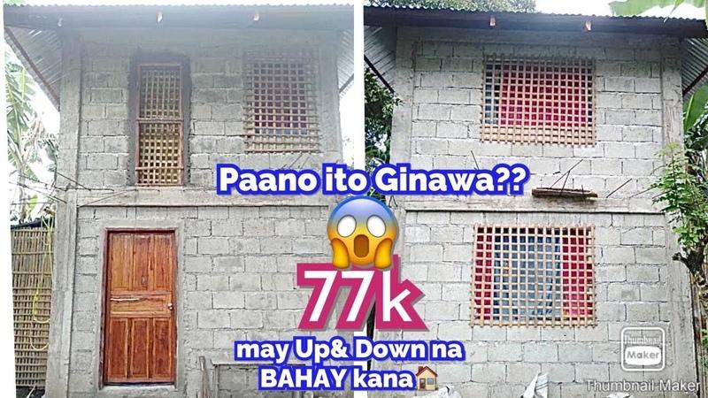 77k my Up Down Na bahay kana paano ito ginawa super sulit ito panalo