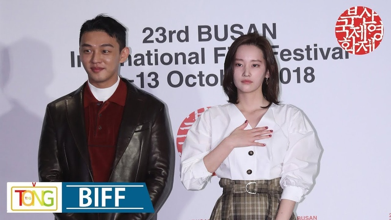 BIFF 유아인·전종서 '버닝' 부산국제영화제 오픈토크 인사말 Burning Ah in YOO Jong seo JUN