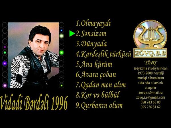 Vidadi Berdeli 1996 Full Cassette Album №4