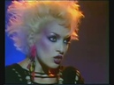 Billy Idol - Eyes Without A Face saint vincent estate 1984