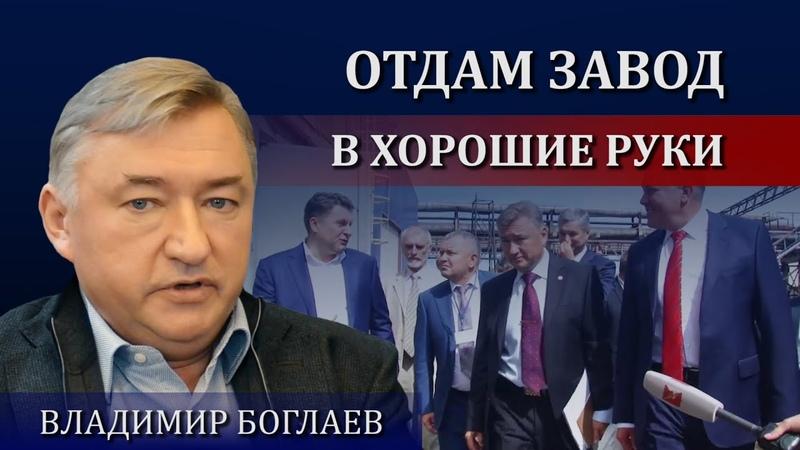 Крах старого мира. Экономика будущего Владимир Боглаев