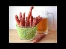 Как быстро приготовить вяленые колбаски. Закуска под пиво. Закуска для любителей соленого