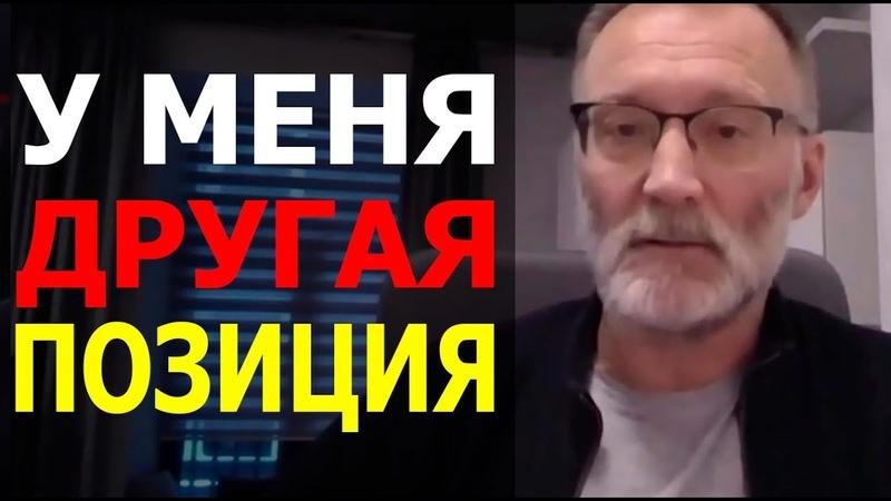 У меня позиция прямо перпендикулярная позиции Путина и российских властей