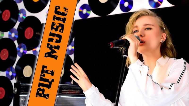 РЦТ Music - Елизавета Кабакова