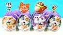 44 КОТЕНКА шоколадные яйца ШОКИ ТОКИ! Сюрпризы, ИГРУШКИ, мультик Kinder Surprise eggs unboxing