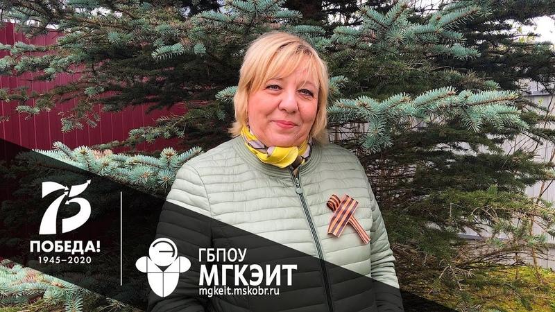 ЖиваяПамять Литературный конкурс МГКЭИТ Родина
